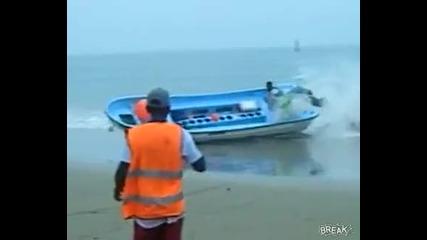 лодка не - може да спре