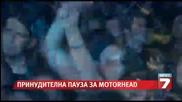 Motorhead отменят летните си концерти