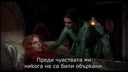 3/4 Дракула (1992) Бг Субтитри: Bram Stoker's Dracula by Francis Ford Coppola