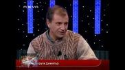 ! Огромна трагедия - 1, последвана от хуманен жест, Шоу Иван и Андрей, 22.01.2010