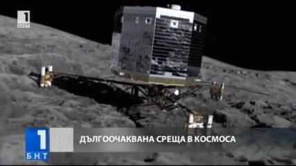 Апаратът Розета ще изследва комета