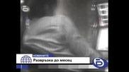 До два месеца яснота по случая Стависки - Бтв Новините 24.09