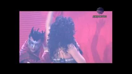 Певицата На 2008 Преслава - С Си Мега - Точка Червена