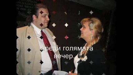 рожден ден на Иван Богданов