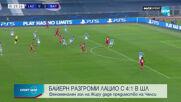 Байерн сграбчи 1/4-финала в ШЛ след бой над Лацио
