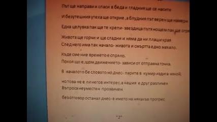 Епопея на излишните-aлександар Темелков&зако