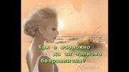Axel Rudi Pell - Broken Heart - Prevod