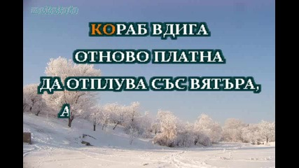 karaoke bg