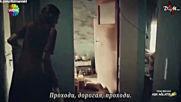 Любовта разплаква еп.3 Руски суб.