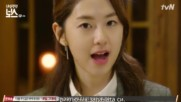 Introverted Boss E04 1/2