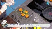 Рецептата днес: супа от чрвено цвекло и пудинг от авокадо и банан - На кафе (05.10.2021)