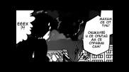 Bleach Manga 480 Бг Вградени *hq