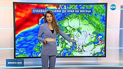 Прогноза за времето (21.01.2020 - централна емисия)