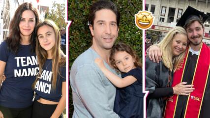 """17 години след края: Вижте децата на актьорите от сериала """"Приятели"""""""