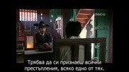 [бг субс] The Return of Iljimae - епизод 22 - 1/3