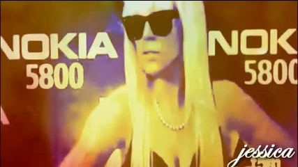 Lady Gaga Im perfect