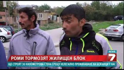 Системен тормоз от роми във Варна