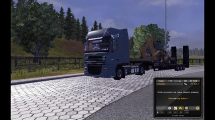 Euro Truck Simulator2 - Daf Xf (6 част)