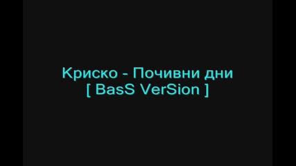 Криско - Почивни дни [ Bass Version ]