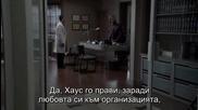 Д-р Хаус - Сезон 8 Епизод 13 Бг Субтитри