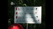 Протести заради неизплатени заплати в Шумен - 04.06.2012