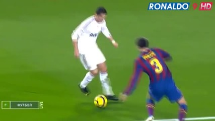 Хммм... Кристиано Роналдо срещу Барселона - Реал Мадрид - Барселона