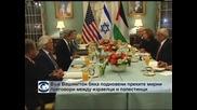 Мирните преговори между израелци и палестинци бяха подновени във Вашингтон