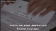 Куросаги - Епизод 06 1/2 - Бг Суб - Високо Качество