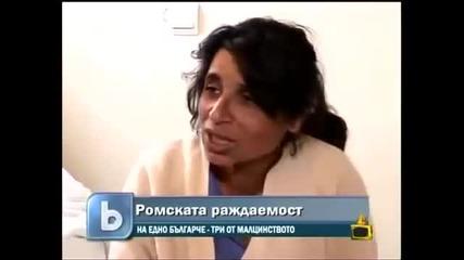 Измръзна ми с тез деца - Kristinaka Incobatora xd Господари на ефира