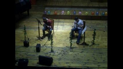 Музиканти от училище Брегов