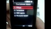 Lg Kc550 Видео Ревю Част Втора