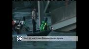 Мост в щата Вашингтон се срути