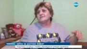 Родители на деца с тежки увреждания стягат протест