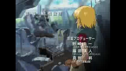 Gundam Seed Opening