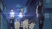 Naruto Shippuuden - 307 Вградени Бг Субс Върховно Качество
