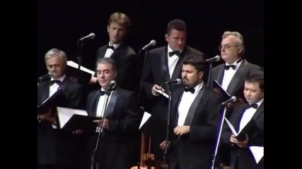 Goran Bregović - La nuit de la St. Barthelemy - LIVE