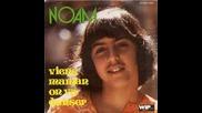 Noam - Viens Maman, On Va Danser 1975
