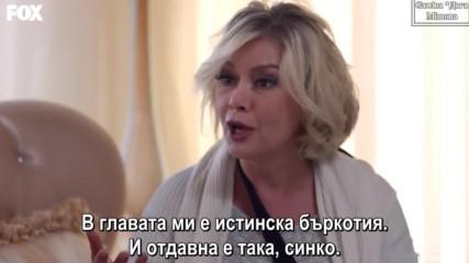 Ask Yeniden/ Отново любов - Епизод 42, част 1, Бгсубс