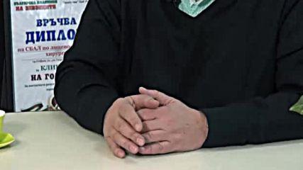 35 години ревматология в България