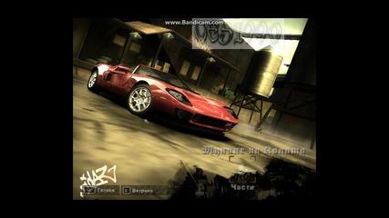Една от най-бързите коли във Need for Speed Most Wanted