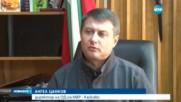 Шести ден издирват трима души в района на Крумовград
