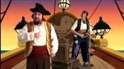 Джейк и пиратите от Невърленд - Навии картата