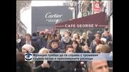 ОИСР: Франция трябва да се справи с тромавия трудов пазар и прекомерните разходи