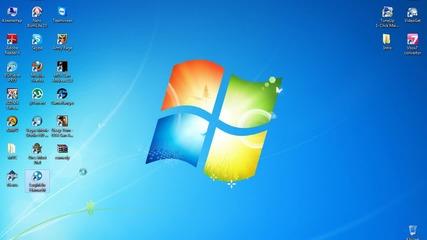 Уроци #5 - Как да изтрием файл , който не иска да се изтрие !