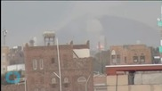 Bombing of Historic Yemen Site Condemned