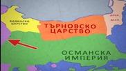 Падането на България под османско робство