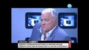 Сашо Диков vs. Николай Бареков