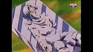 Dragon Ball Gt - 19