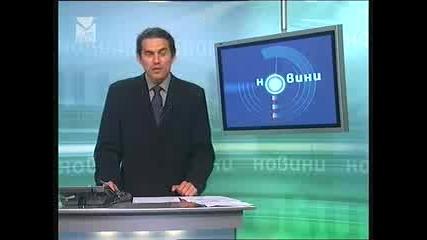 Novinite na Bnt More s Martin Nikolov i Vremeto 15.05.2011