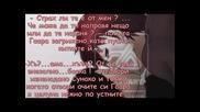 fic - Sasusaku ~ Gaasun [ Love or War ? ] #5